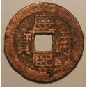 1 kesz Kang Xi Tong Bao (1662-1722) dynastia Qing