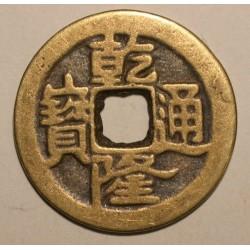 Feng Shui - moneta pamiatkowa