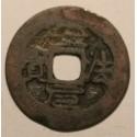 Wietnam (Annam) An Phap Nguyen Bao 1414-1428