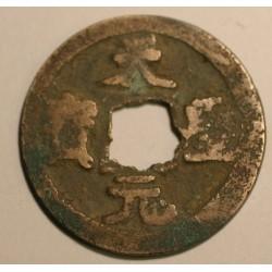 1 kesz Tian Sheng Yuan Bao (1023-1031) Dynastia Północny Song