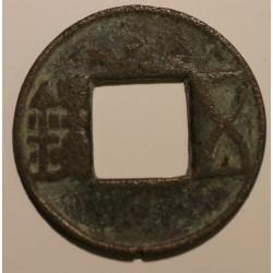 Wu Zhu Dynastia Han (25 - 220)