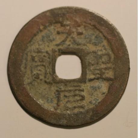 Wietnam (Annam) Thien Thanh Nguyen Bao 1391-1392