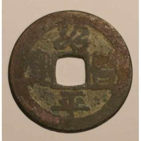 Wietnam (Annam) Thieu Phong Binh Bao 1225-1414