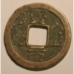 1 kesz Xi Ning Yuan Bao (1068-1085),  dynastia Północny Song