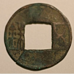 Wu Zhu (25-220 n.e), dynastia Han