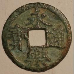 1 kesz Yong Le Tong Bao (1403-1424), Dynastia Ming