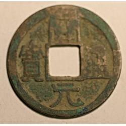 1 kesz Kai Yuan Tong Bao (732-907). Dynastia Tang