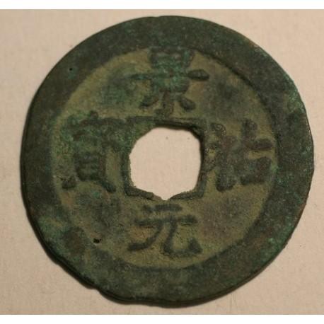 1 kesz Jing You Yuan Bao (1022-1063) Dynastia Północny Song