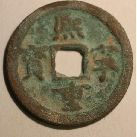 2 kesze Xi Ning Zhong Bao (1068-1085) Dynastia Północny Song