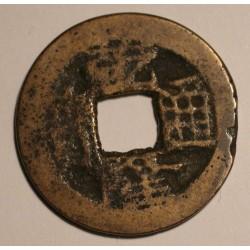 1 kesz Qian Long Tong Bao (1754-1760) Dynastia Qing