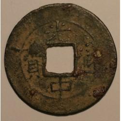 Wietnam (Annam) 1 phan Quang Trung Thong Bao (1793-1800)