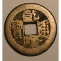 1 kesz Qian Long Tong Bao (1736-1795)  Dynastia Qing