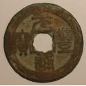 2 kesze Yuan Feng Tong Bao (1068-1085) Północna Dynastia Song