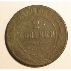 2 kopiejki 1899