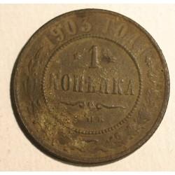 1 kopiejka 1903 SPB