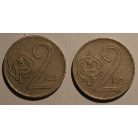 Czechosłowacja 2 korony. Zestaw 2 monety.