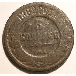 3 kopiejki 1882