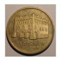 2 złote 2006 Jarosław