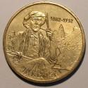2 złote 2005 Tadeusz Makowski