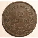 GRECJA 10 LEPTA 1882 A