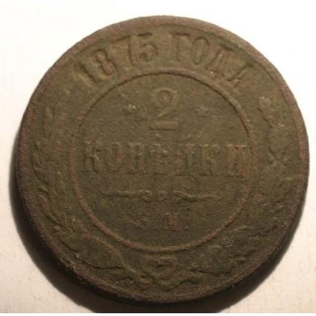 2 kopiejki 1875 EM