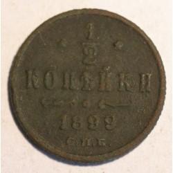 1/2 kopiejki 1899 SPB