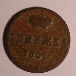 Dienieżka 1855