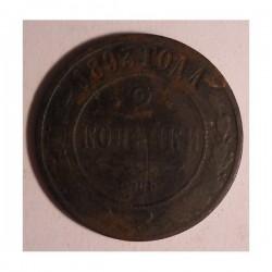 2 kopiejki 1893