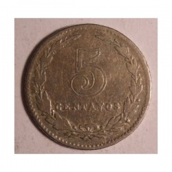 Argentyna 5 cenatvos 1906